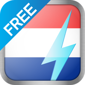Learn Dutch Vocabulary - Free Gengo WordPower