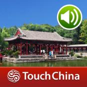 恭王府-TouchChina